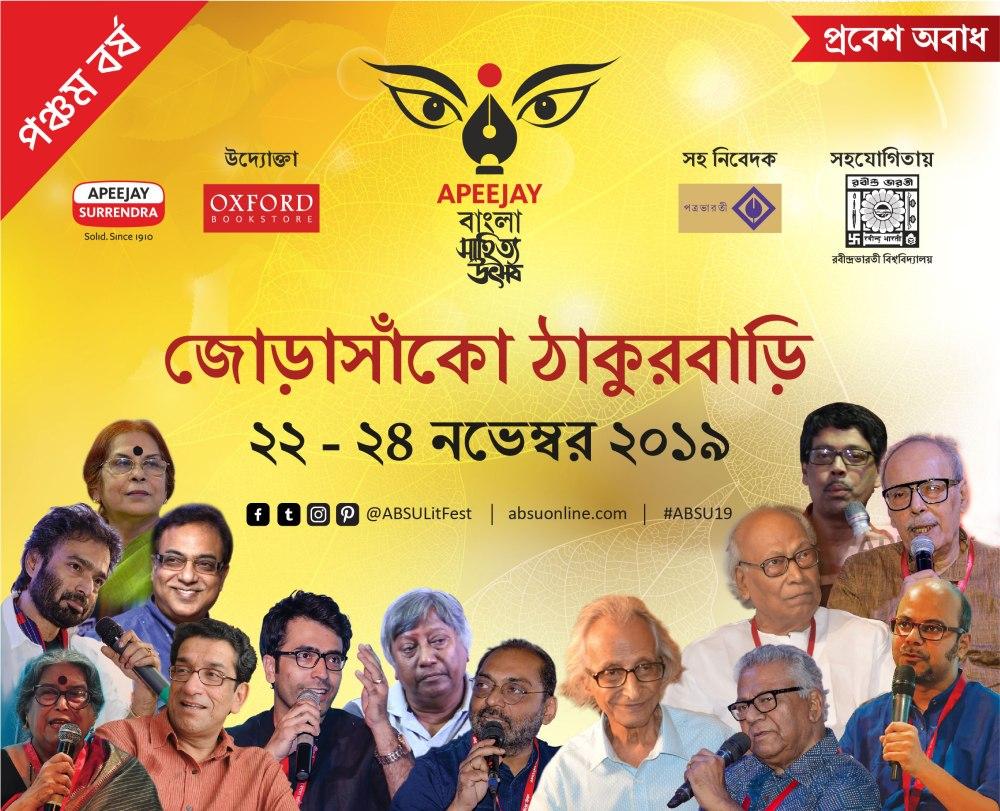 Bengali.jpg